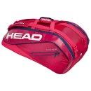 Head Tour Team 9R Supercombi   Schlägertasche  ...