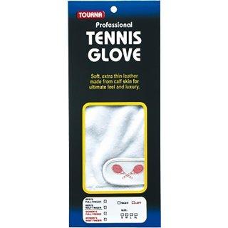 Tourna Grip Tennishandschuh Half Finger | Herren | linke Hand | weiß |